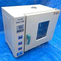 電熱干燥箱性能要求