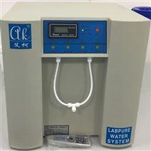 廠家直供艾柯品牌KL系列疾控型超純水機