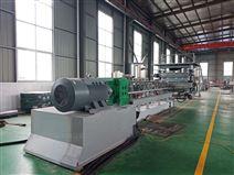 PP板材擠出機、PP板材生產設備(優質)