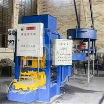 混凝土彩瓦机生产线 工艺流程