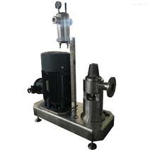 二甲基硅油納米乳化機