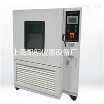 高低溫試驗箱GDW4005