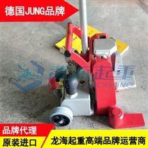 20吨JUNG液压千斤顶 滑片和油泵可以替换