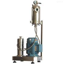 防水劑石蠟改性高速乳化機