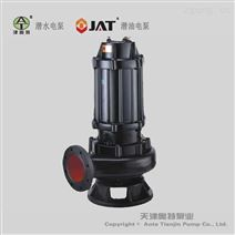 WQ型潜水排污泵_污水泵产品特点