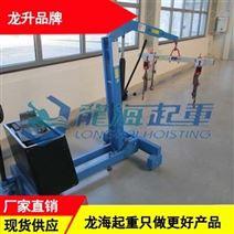 配重式全电动液压小吊机LLH-E05-B