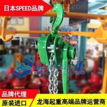 9T二叶手板葫芦行程1.5m 车辆拽引工具