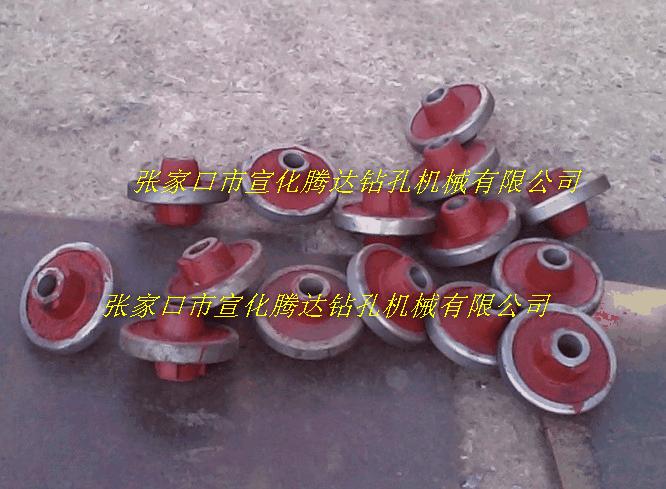 KQG150潜孔钻机配件支重轮