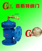 液压水位控制阀的安装