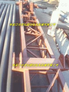KQG150钻机配件-滑板焊接件