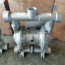 QBY3-50第三代铝合金气动隔膜泵
