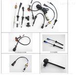 H4汽车水箱水位传感器(接受用户特殊定制)