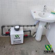宠物诊所污水消毒设备