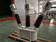 户外JLS-35高压电力计量箱老款油式