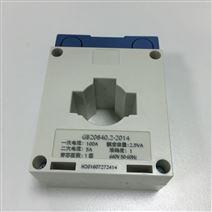 西门子APTALH-0.66Ⅰ电流互感器原上海二工