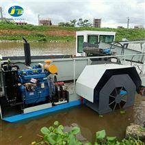 清洁水面水草收割船 河道垃圾打捞船
