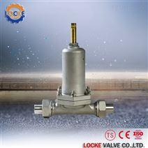 进口低温减压阀质量好品质高