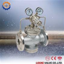 进口先导活塞式气体减压阀价格/批发/厂家