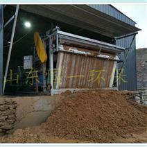 矿山尾矿脱水设备 带式压泥机国一免费安装