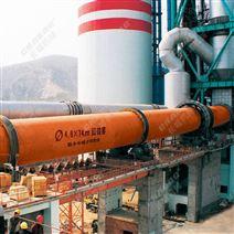 国内新型干法水泥生产线工艺流程