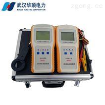 HDPDF直流系统接地故障分析仪