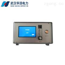 HDWG-II 高精度便携式SF6定量检漏仪