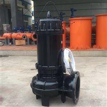 大流量无堵塞潜水排污泵选型方法