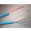 聚乙烯绝缘聚氯乙烯护套井筒矿用信号电缆MHYA32 MHY32