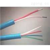 MHY32(PUYV39、PUYV39-1)MHYA32电缆 钢丝铠装井筒信号电缆MHYA42