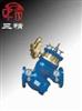 YQ980012-LS200012型过滤活塞式可调减压流量控制阀