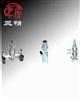 CS14F/H CS44F/H液体膨胀式疏水阀