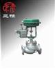 -ZMA(B)-P型气动薄膜单座调节阀