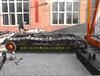 KQG150Y潜孔钻机配件链条27节链条