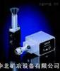 ADM,VDMHAWE哈威ADM直动式减压阀和VDM液控先导式减压阀